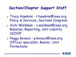 section chapter support staff