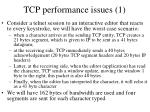tcp performance issues 1