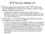 tcp service model 4