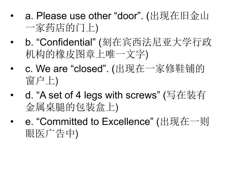 a. Please use other door. (