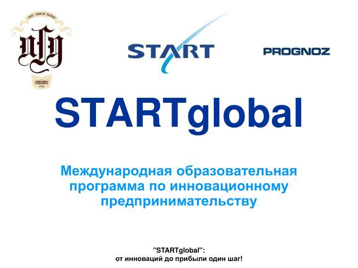 STARTglobal