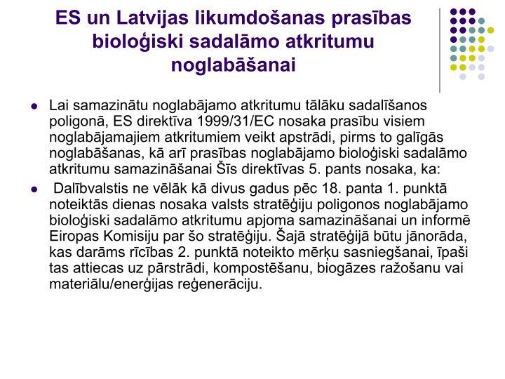 ES un Latvijas likumdošanas prasības bioloģiski sadalāmo atkritumu noglabāšanai