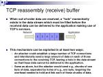 tcp reassembly receive buffer