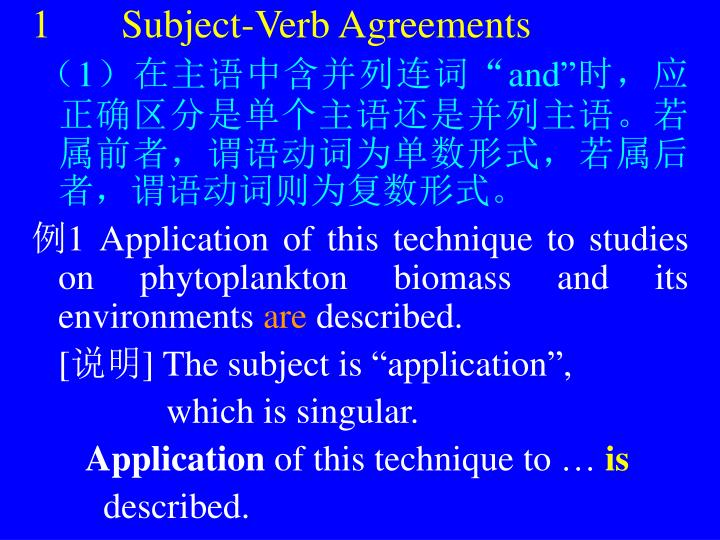 1 Subject-Verb Agreements