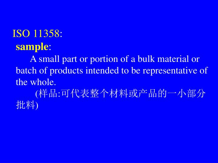 ISO 11358