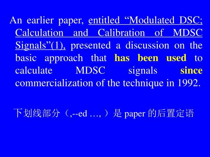 An earlier paper,