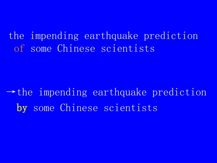the impending earthquake prediction