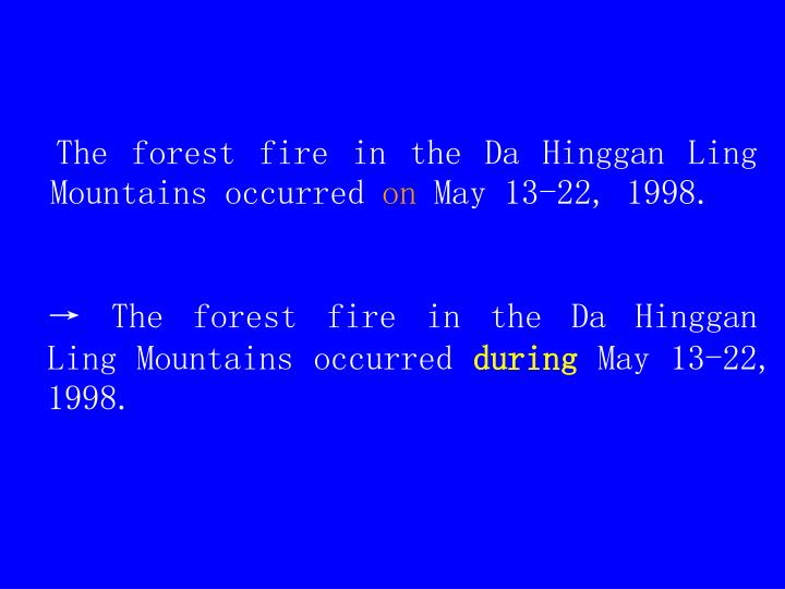 The forest fire in the Da Hinggan Ling Mountains occurred