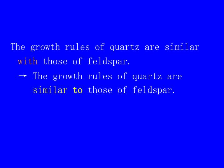 The growth rules of quartz are similar