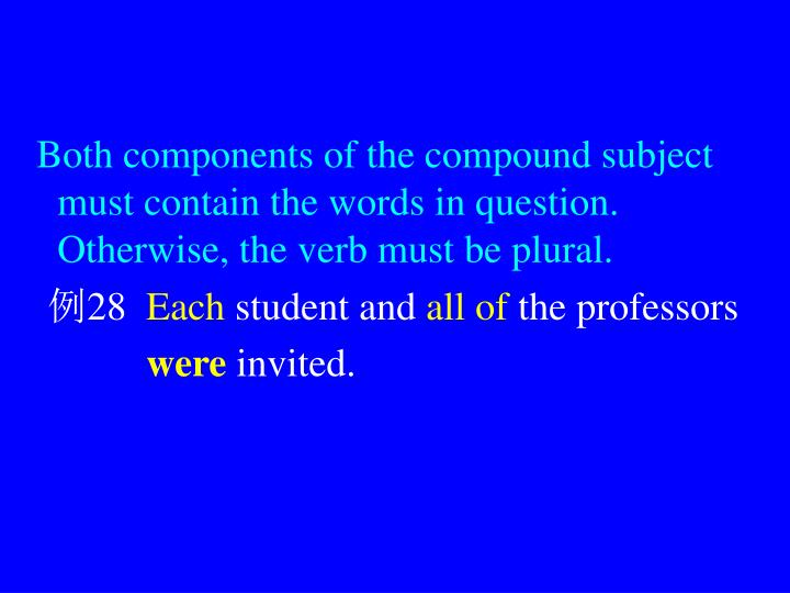 Both components of the compound subject must contain the words in question. Otherwise, the verb must be plural.