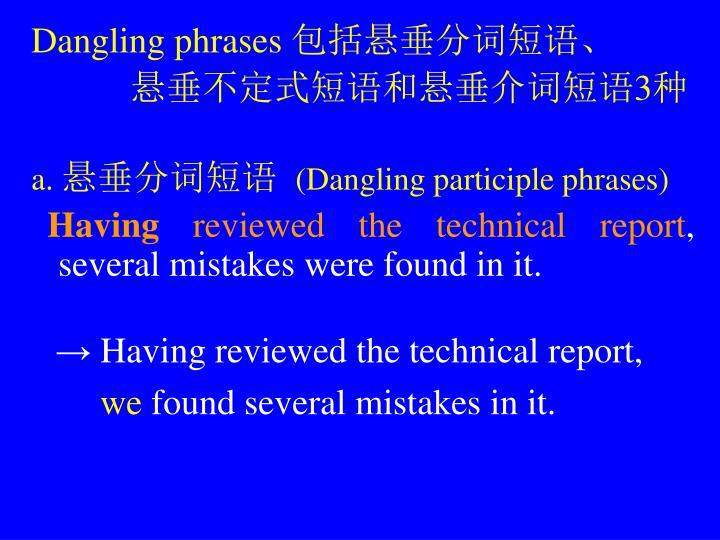 Dangling phrases