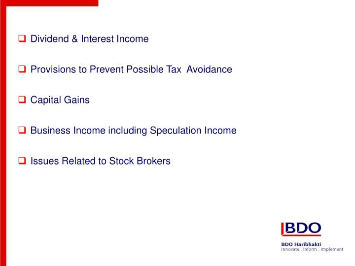 Dividend & Interest Income