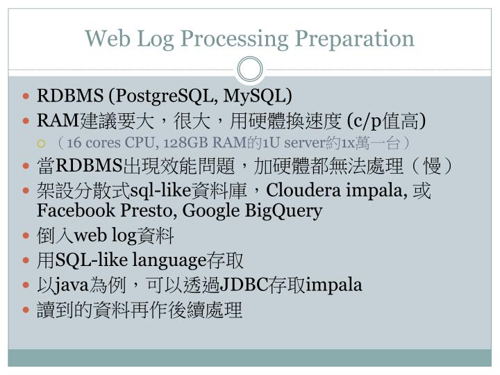 Web Log Processing
