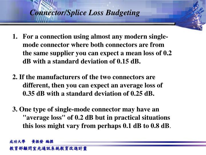 Connector/Splice Loss Budgeting