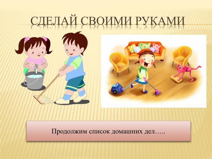21 идея причесок для маленьких принцесс - Я happy МАМА