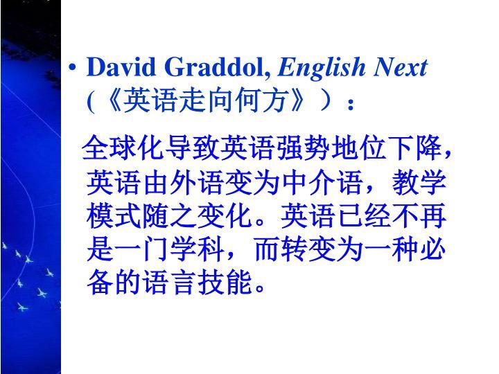 David Graddol,