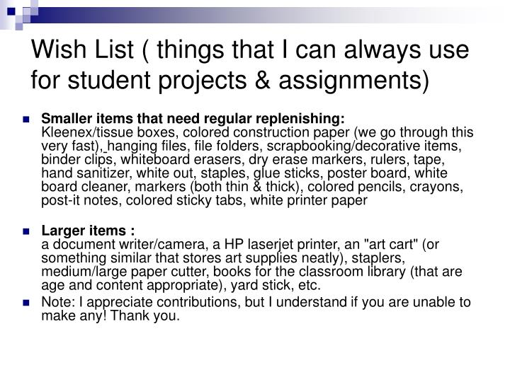 Wish List ( things that I can always use for student projects & assignments)