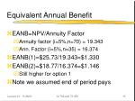 equivalent annual benefit