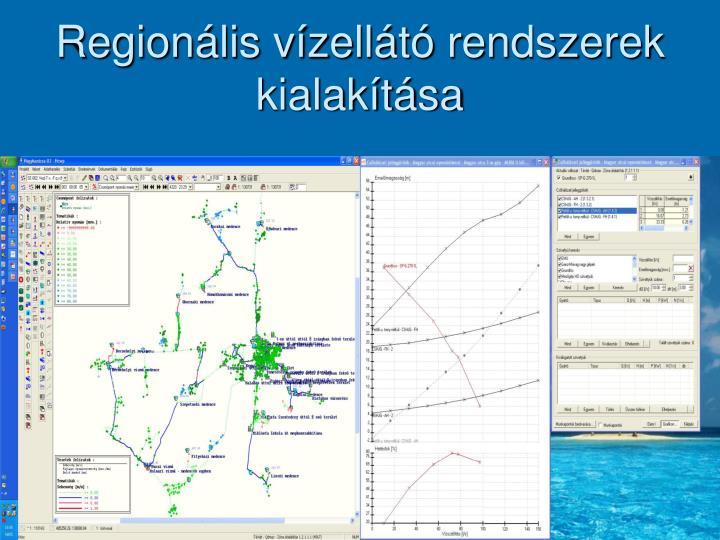 Regionális vízellátó rendszerek kialakítása
