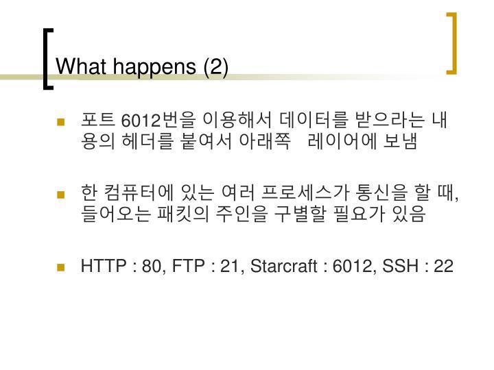 What happens (2)