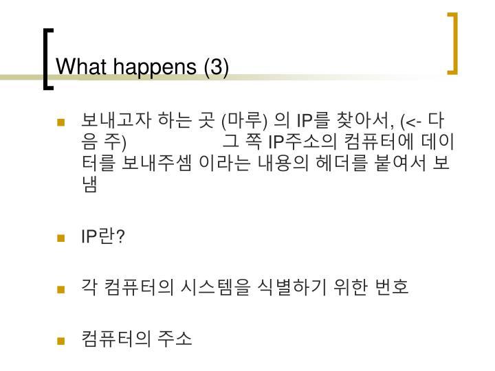 What happens (3)