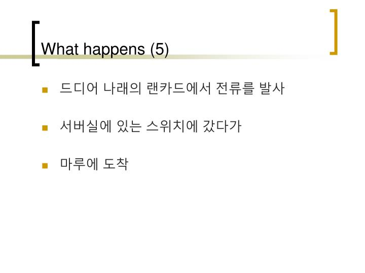What happens (5)