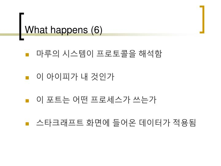 What happens (6)