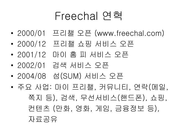 Freechal