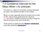 7 2 confidence intervals for the mean when is unknown