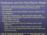 databases and the client server model