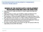 water resources development commission finance work group5