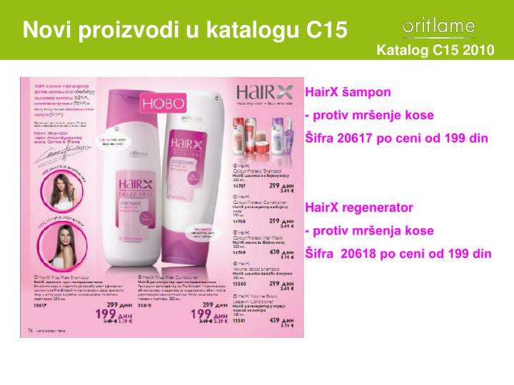 Novi proizvodi u katalogu C15