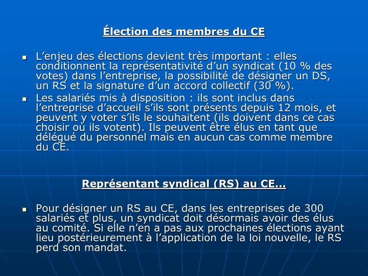 Élection des membres du CE