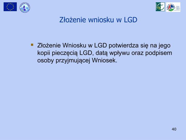 Złożenie wniosku w LGD