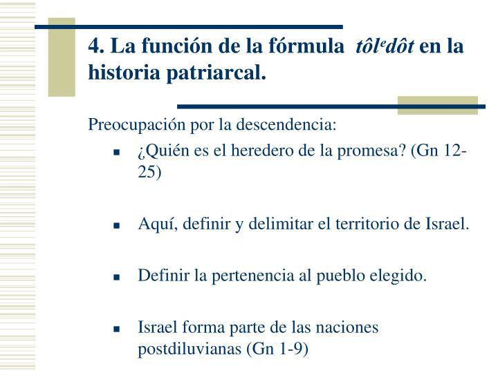 4. La función de la fórmula