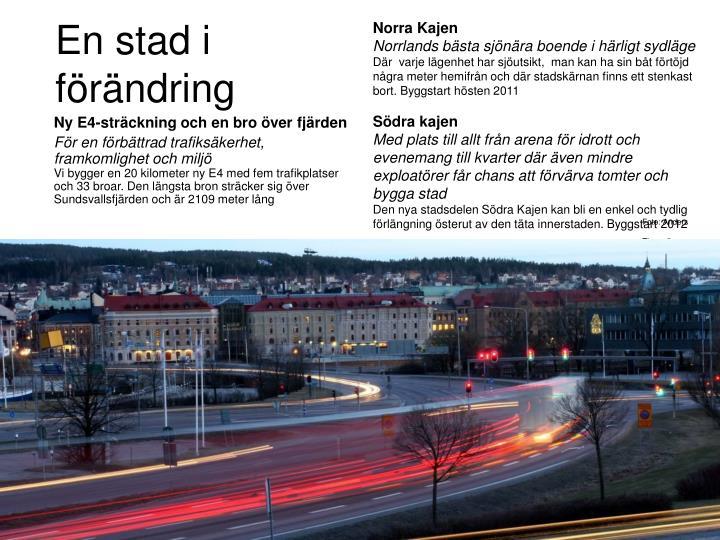 Norra Kajen