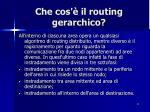 che cos il routing gerarchico1