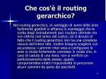 che cos il routing gerarchico2