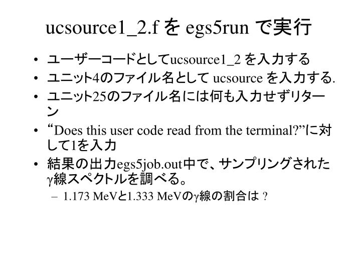 ucsource1_2.f