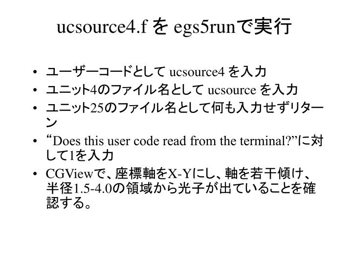 ucsource4.f