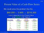 present value of a cash flow series5