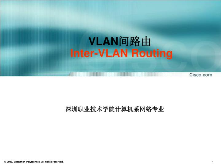 Vlan inter vlan r outing