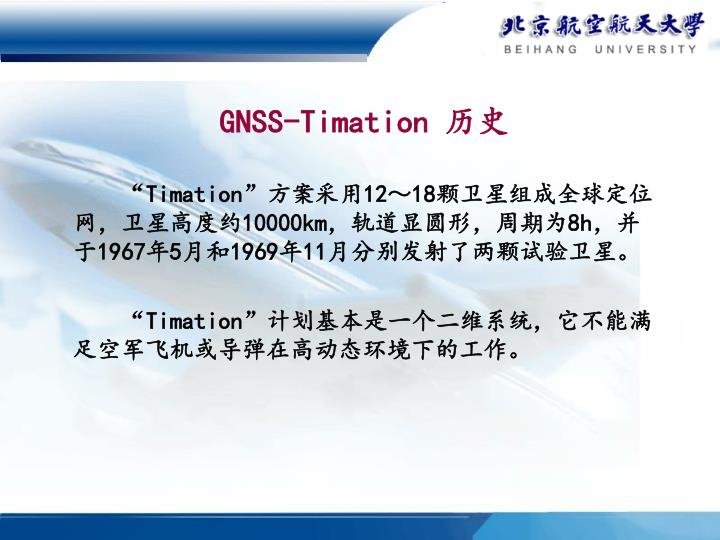 GNSS-Timation