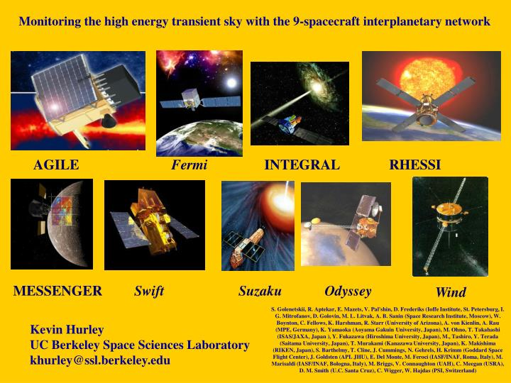 Monitoring the high energy transient sky with the 9-spacecraft interplanetary network