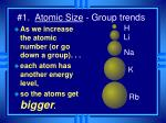 1 atomic size group trends