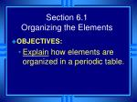 section 6 1 organizing the elements