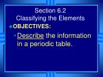 section 6 2 classifying the elements