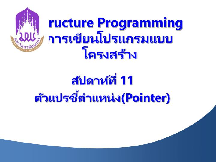 Structure programming