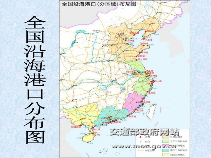 全国沿海港口分布图