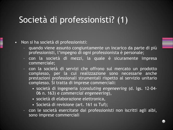 Società di professionisti? (1)